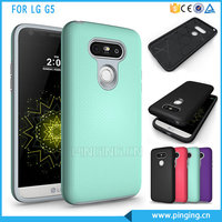 Wholesale Anti-Slip Armor Mobile Phone Cover For LG G5 TPU PC Back Case