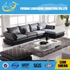 2015 latest sofa design living room sofa furniture Wooden Furniture with fabric/leather sofa S2019B00