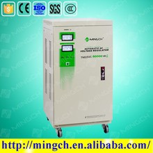 CE ROHS approved 20000VA vertical style full-auto 1 phase automatic voltage regulator price 3000va
