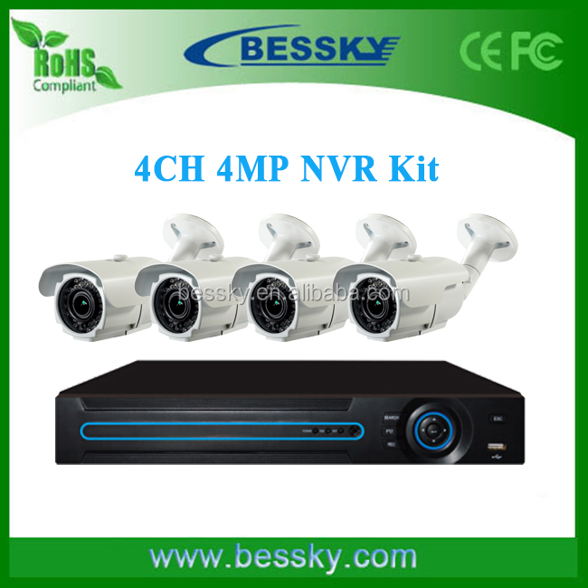 4 megapixel cctv system outdoor ip camera 4mp 1440p bullet cctv camera nvr kit