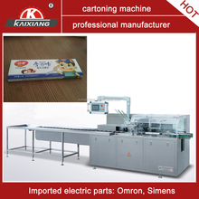 Automatic Chocolate Bar Box Packing Machine