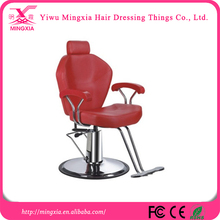 China Wholesale Market Yellow Salon Styling Chairs