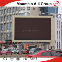 China p10 street big outdoor advertising screen