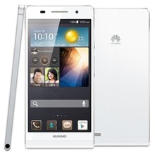 Original Huawei G700 8GB 5.0 inch IPS Screen Android OS 4.2 Smart Phone, MTK6589 Quad Core 1.2GHz, RAM: 2GB, Dual SIM(White)