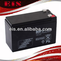 12V 7A /4.5Ah door backup battery for power supply