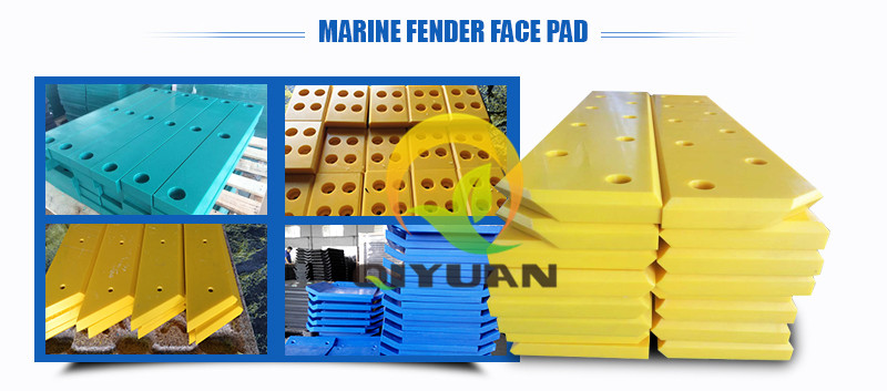 High performance UHMWPE HDPE edge marine fender pad ship fender pad