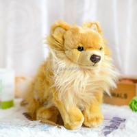 40cm new type lion dog plush soft stuffed toy 2015