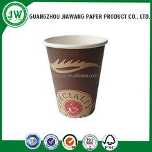 China Suppliers wholesale ice cream paper cup high demand products in market
