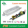 led light driver 900ma ip65 waterproof led driver for led street light