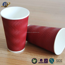 customized LOGO 12oz ripple wall paper coffee cup
