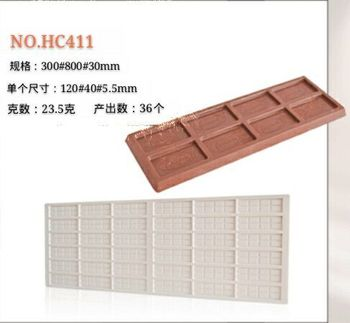 Various shape of chocolate mould can be customized