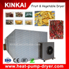 meat drying equipment equipment for drying fruits the solar energy drying machinery