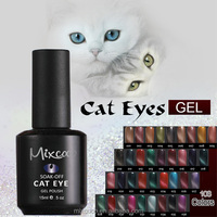2016 cat eyes manicure nail art design free samples soak off gel polish