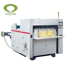 Colon DC850 Flatbed Paper Coffee Cup Roll Die Cutting Punching Machine