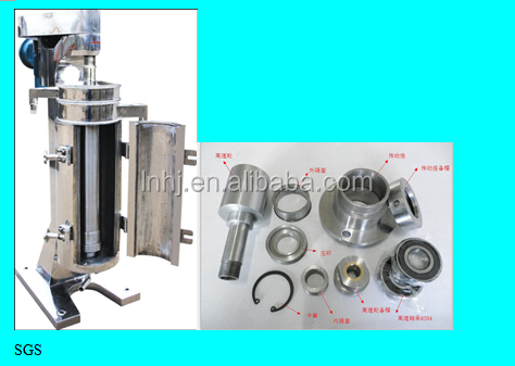 tubular centrifuge machine for Nano Particle Separation