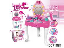 beauty set dress up games for girls make up set girl game