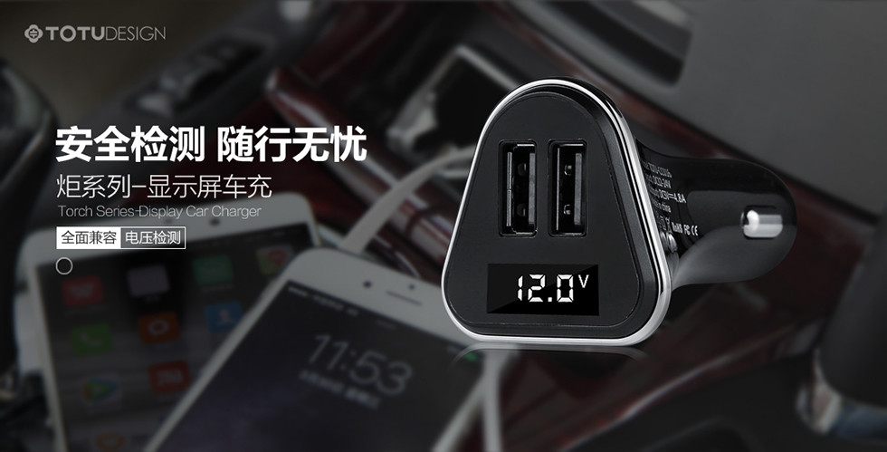 Newest Original TOTO Torch Series-Display 2 USB ABS+PC 4.8A Black Car Charger For Phone PT-059