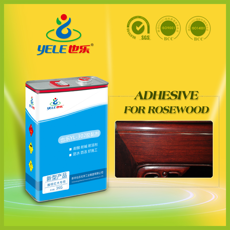 PU adhesive glue for rosewood