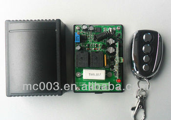 2ch Wireless Remote Control Switch with Motor Protection