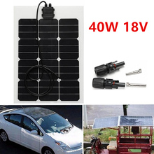 Hot sale high efficiency sunpower 40w marine semi flexible solar panel prices for carvan boat with factory