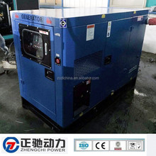 Most attractive 20 kva generator price with 100% genuine UK Perkins engine