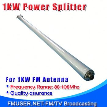 FMUSER 2way fiber splitter 87-108Mhz Two Way Cavity RF Power Divider For 1KW FM Antenna-RC1