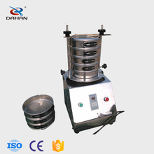 Alibaba Golden Supplier Rotary Food Processing Lab Test Equipment Mechanical