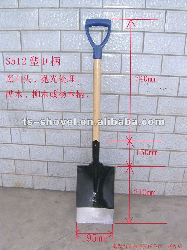 cartoon garden tools used in agriculture shovel S512D