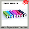 2200mah Mini Travel DC 5V Power