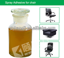 liquid glue ,spray adhesive for chair manufacturing