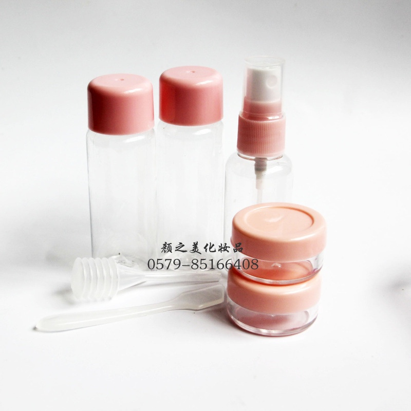 Best selling accept private label 7pcs travel bottle kit/cosmetics bottle/skin care bottle