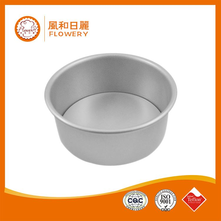 Hot selling aluminum alloy anodizing 10inch round cake pan with low price