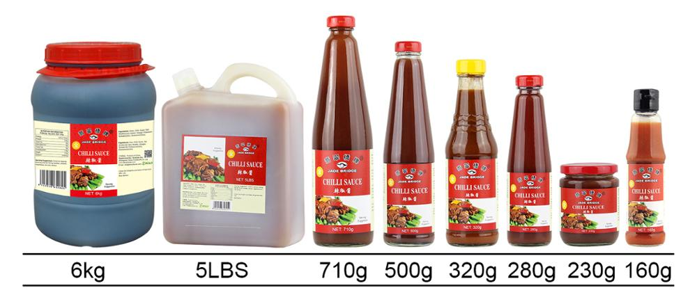 230g Chilli sauce red extra hot pepper sauce