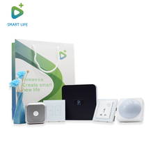 APP Control Complete Home Smart Automation Kit, Monitoring Wireless Home Alarm System Kit Automated Home Control