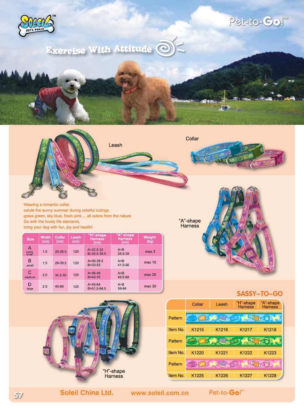 High Quality PU Dog Belt Dog Collar For Wholesale