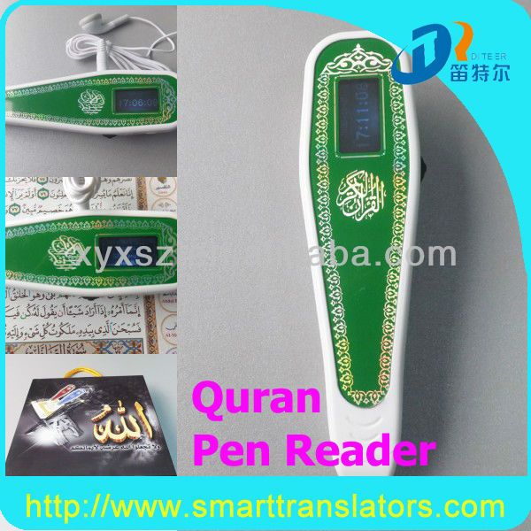 2013 perfect lcd quran read pen with tajweed,word by word Quran trans and indonesia translation
