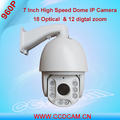 1.3MP Real Time 7 Inch IR High Speed Dome IP Camera good image cctv camera