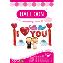 Decorative 16 inch foil heart-shaped aluminum balloons