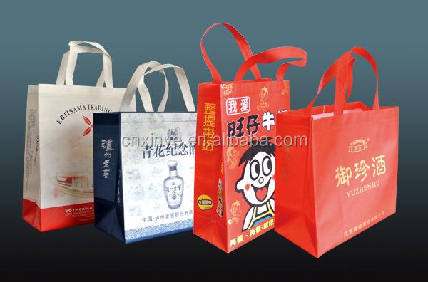 Ultrasonic Non woven Fabric Box Bag Making Machine non woven bag machinery