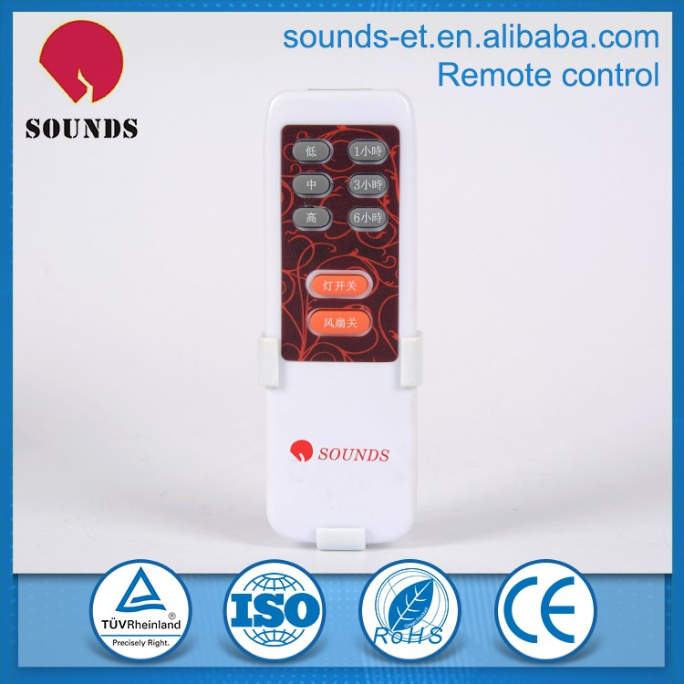Hand held wi fi smart remote control system with competitive price
