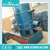 PP hdpe pet pe film plastic agglomerator machine