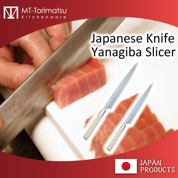 Japanese Chef Knife Issei Yanagiba For Professional Sushi Chef
