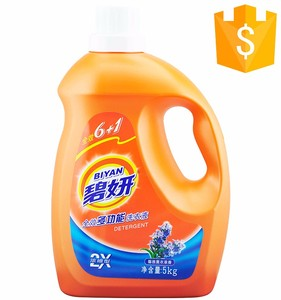 manufacturer ultra fabric softener for laundry detergent