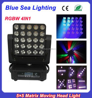 2015 new 5x5 25pcs led magic panel matrix moving head