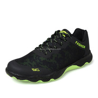 basketball shoes running shoes camouflage and comfortable shoes