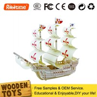 2015 new toy wooden ship puzzle toy for baby
