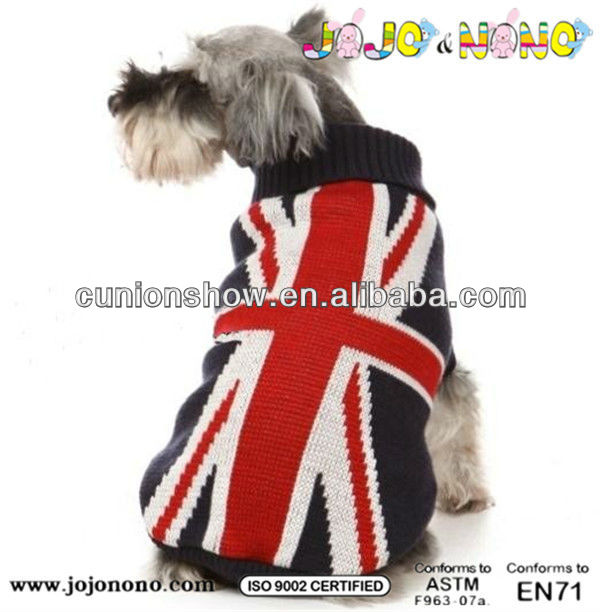 luxury pet clothing