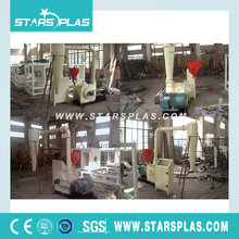 High quality safety working PVC plastic pulverizing powder equipment plant
