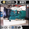 Alibaba China New Product 50HZ 220kw types of electric power generator for sale