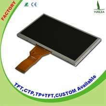 "Small lcd display 7""lcd display 1024x600 dots"